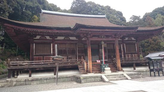 Chokyuji Temple