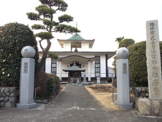 Fukugon-ji Temple