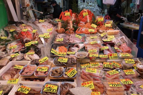 Grilled scallops and seafood tsukiji fish market for Tsukiji fish market