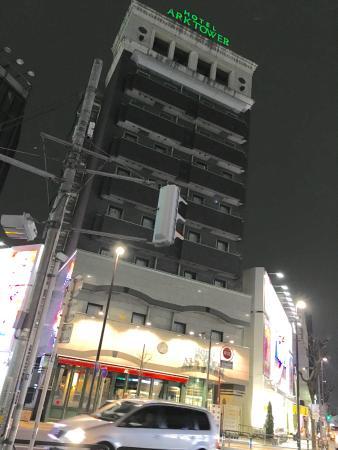 Photo of Hotel Ark Tower Koenji Suginami
