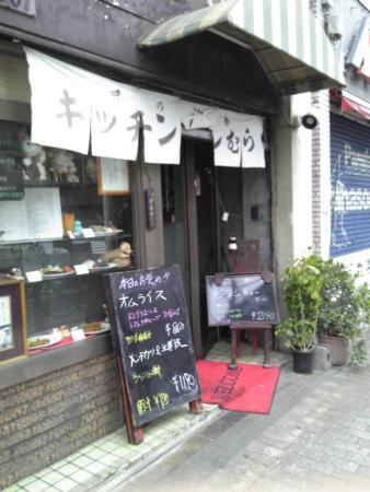 Kitchen Yoshimura