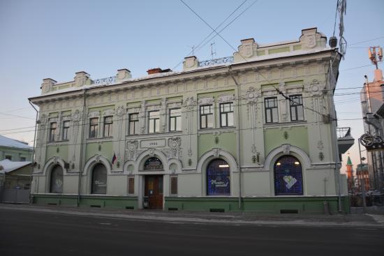Здание бывшего аптечного магазина торгового дома «Штоль и Шмидт»
