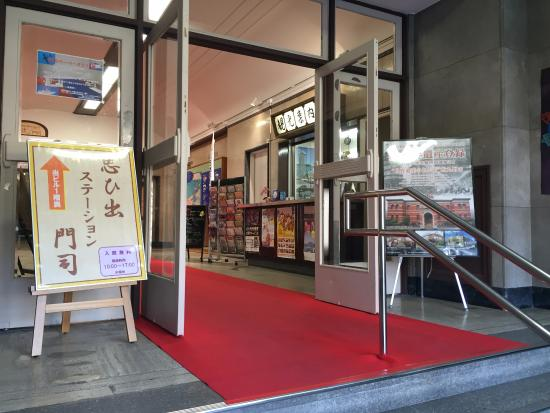Former JR Kyushu Headquarter Bldg