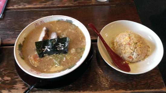 Hakubadoji Hirakata