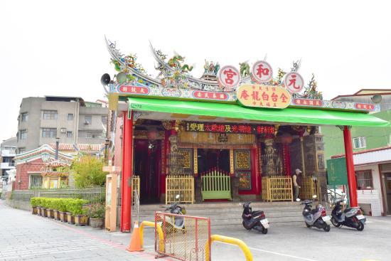 Yuanhegong