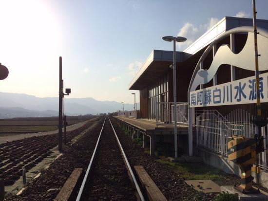 Minamiaso-mura, Japón: まっすぐ伸びた単線