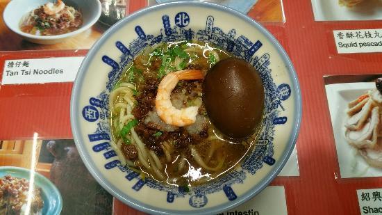 Du Hsiao Yueh Danzai Noodles Minzu Road