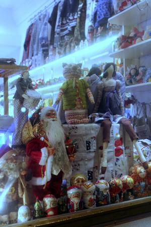 Nukupood Doll Shop: Витрина