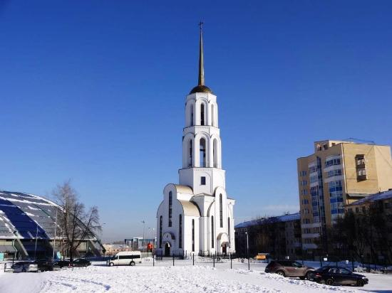 Sergiyev Elizabeth Church