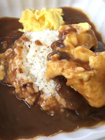 Honolua Store: Hobo Loco breakfast - eggs (cooked to order), hamburger patty, rice and brown gravy. Only $5.99!