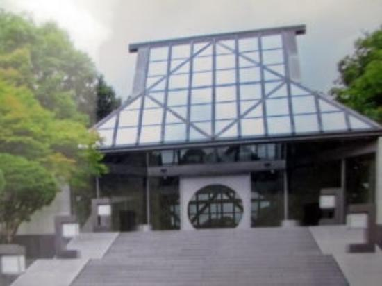 Kenzan - Picture of Miho Museum, Koka - TripAdvisor