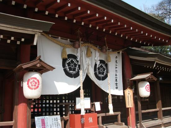 Tobe Shrine