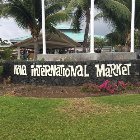 ‪Kona International Market‬