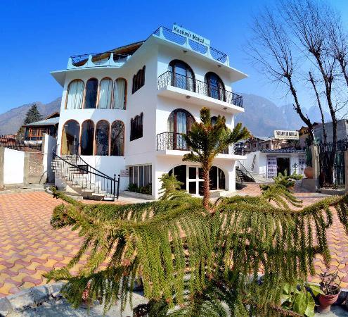 Kashmir Mahal Resorts: Outer