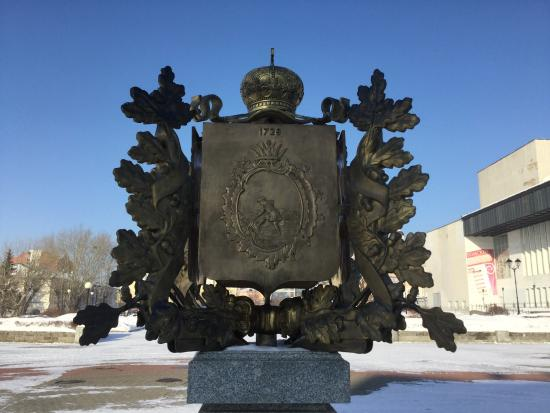 Monument 400 Years Tomsk