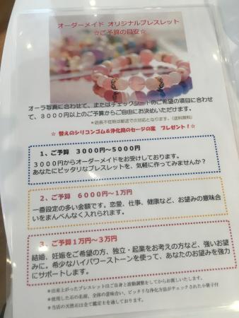 Inori Healing Shop