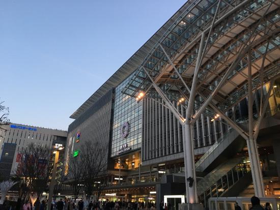 JR Hakata City Amu Plaza Hakata