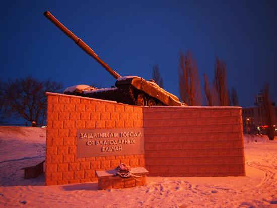 Monument to the Soldiers of the 150th Tank Brigade (Tank T-72)