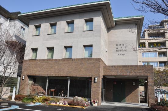 Hori Art Museum