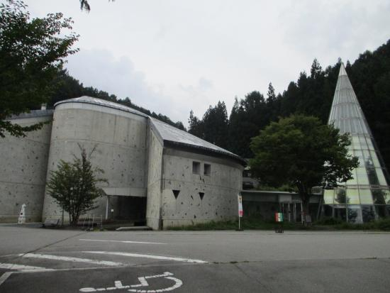 Shiga Highlands Roman Museum