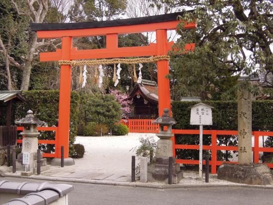 Kuga Shrine