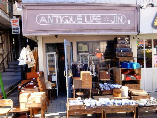 ‪Antique Life Jin 2‬