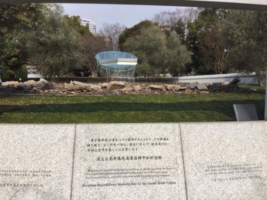 photo0.jpg - Picture of Hiroshima National Peace Memorial Hall for the Atomic...