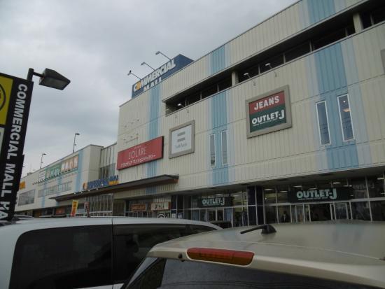 Commercial Mall Hakata