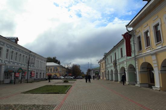 Russkoye Podvorye