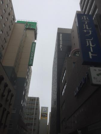 Photo of Hakata Green Hotel 1 Fukuoka