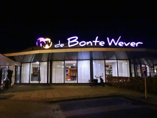 Bonte Wever Assen.De Bonte Wever Foto Van De Bonte Wever Assen Tripadvisor