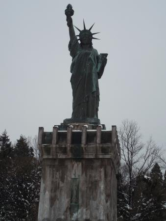 Statue of Liberty (Oyabe)