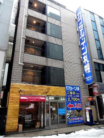 Capsule Inn Sapporo
