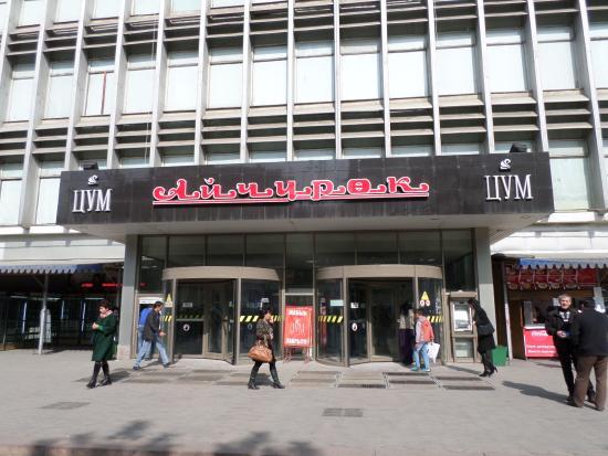 Tsum Center