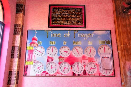 Maguindanao, الفلبين: time of prayer