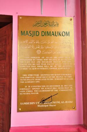Maguindanao, Philippines: plaque
