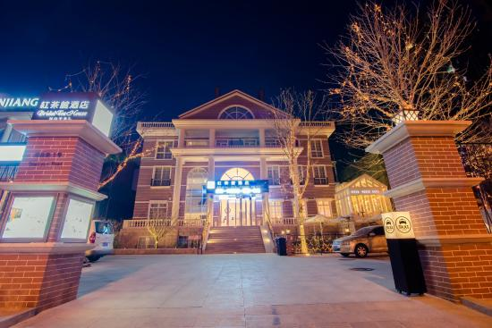 1 picture of bridal tea house hotel yantai tripadvisor rh tripadvisor ie