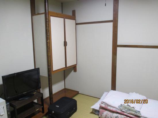 Matsuyaonsen Business Hotel