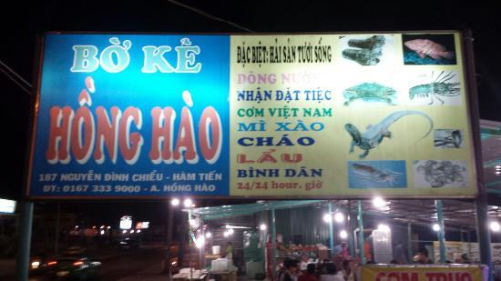 Bo Ke Hong Hao restaurant
