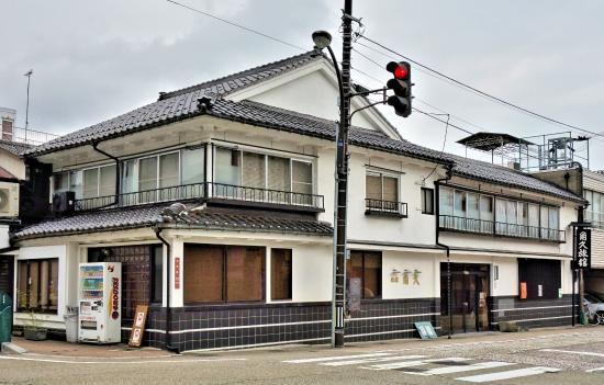 Kadokyu Ryokan