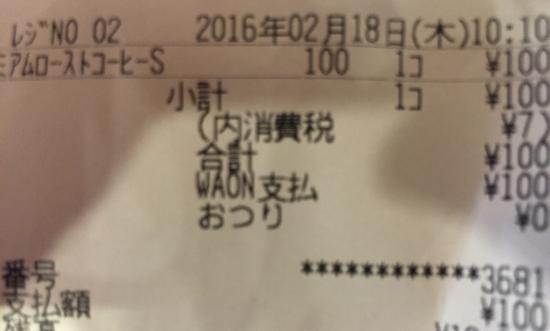 McDonald's Hankyu Shukugawa Station : photo0.jpg