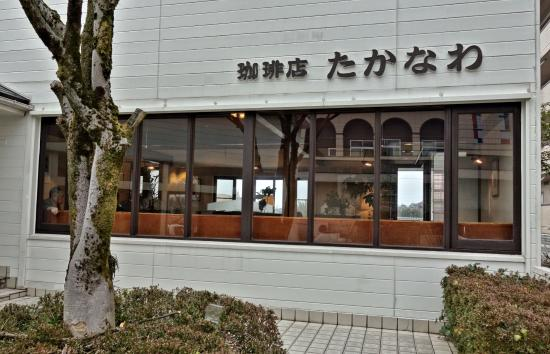 Takanawa Iyakudaimae