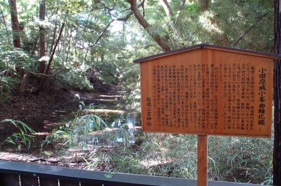 Kominekuruwa Kitahori