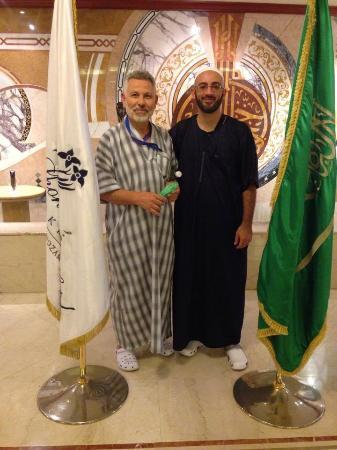 Hotel Al Shohada Picture