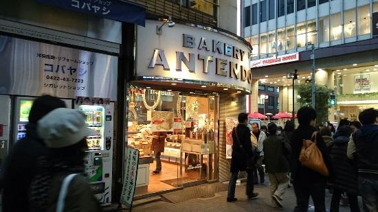 artisanal bakery AntenDo Kichijoji