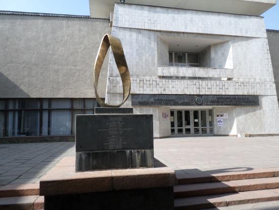Kyrgyz National Museum of Fine Arts