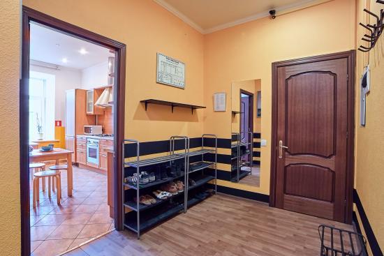 Apricot Hostel : Входная зона