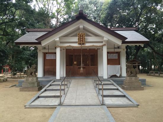 Hino Shrine