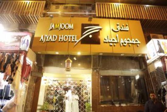 JAMJOOM AJYAD HOTEL - Prices & Reviews (Makkah/Mecca) - TripAdvisor