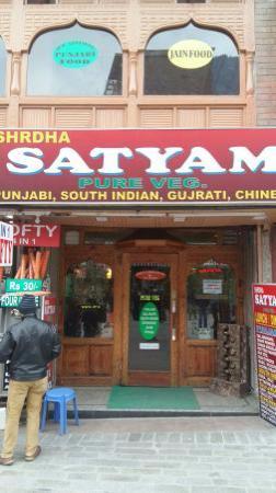 Sharda Satyam